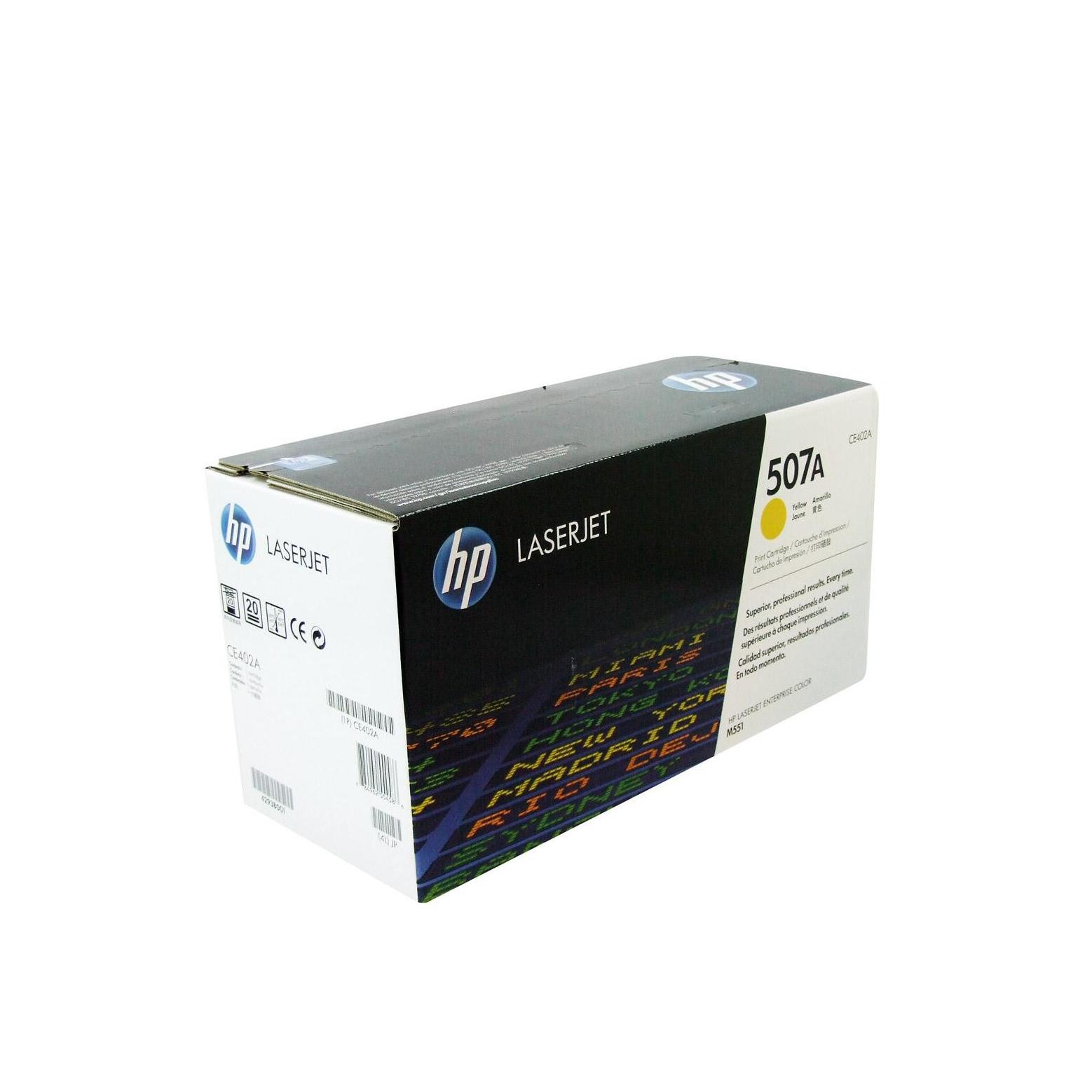 Лазерный картридж 507A CE402A