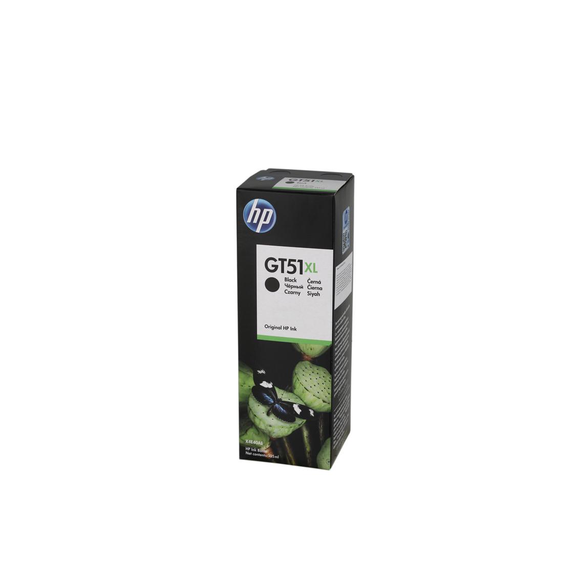 Чернила для печатного оборудования GT51XL B X4E40AE