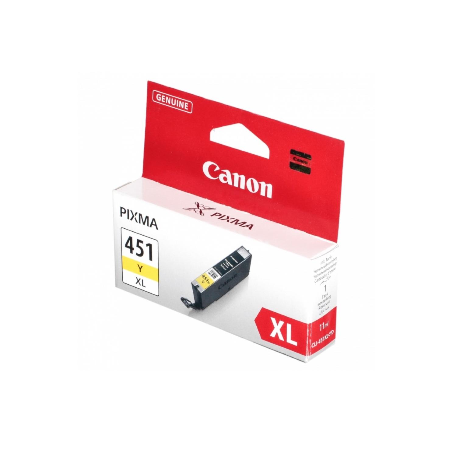 Струйный картридж CLI-451XL 6475B001