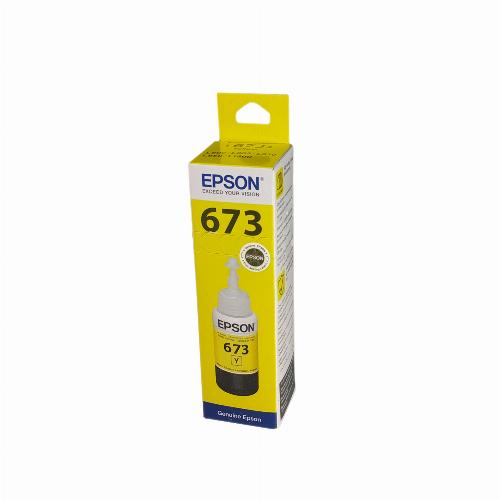 Чернила для печатного оборудования 673 C13T67344A