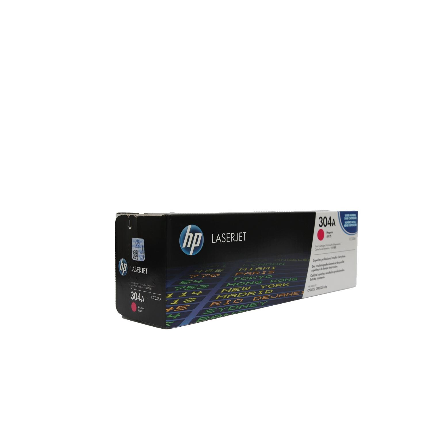 Тонер картридж 304A CC533A