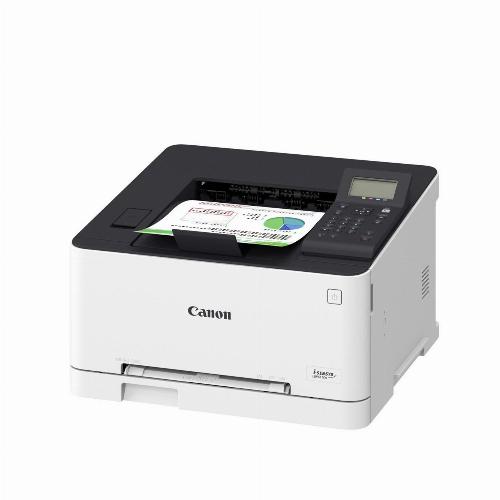 Принтер LBP611Cn Color 1477C010
