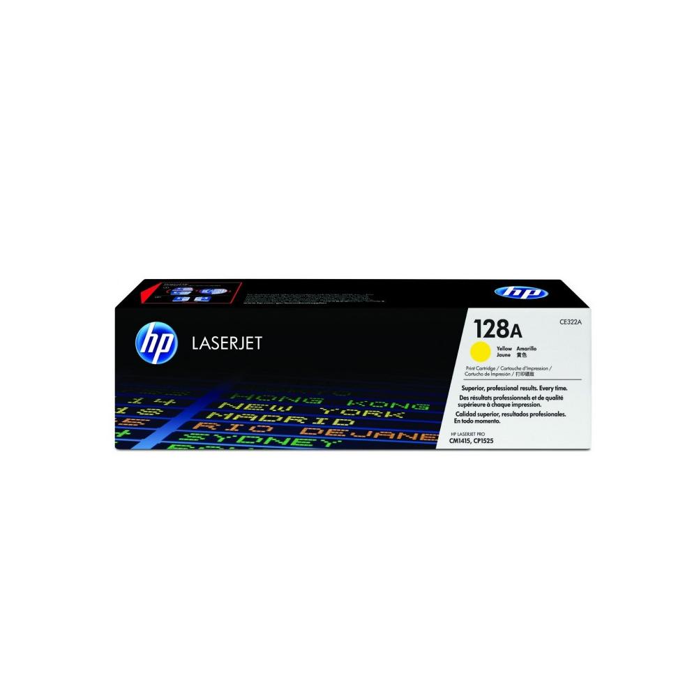 Лазерный картридж 128A CE322A